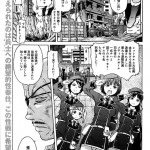 戦場の最前線に派遣された女性兵たちは傷ついた兵を治療するのだと思っていたが本当は兵たちのお相手をするためだったそうですwww【H9 同人誌・エロ漫画】