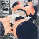 素体だけで戦闘シミュレーションすることになった2Bが現れたオヤジと性的なトレーニング!w【NieR:Automata 同人誌・エロ漫画】