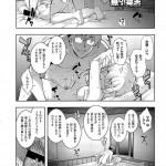 彼氏とラブラブでいるのに実は調教マニアの男に寝取られている彼女!w【無望菜志 同人誌・エロ漫画】