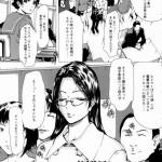 肉便器にされている女の子が参観日にお母さんまで一緒に…!【LINDA 同人誌・エロ漫画】