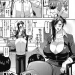 みんなの前では厳しくしてくる女上司が終業後は変態ドMの雌豚になる件www【歌麿 同人誌・エロ漫画】