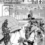 超好みの家出少女を拾って必死に自制していた真面目なおじさんがついに陥落www【美矢火 同人誌・エロ漫画】