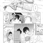 ひさびさの彼氏とのデートに張り切ってエロ下着で行った彼女の悲劇と幸福www【Hamao 同人誌・エロ漫画】